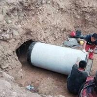地下水泥管道